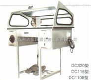 厂家直销储能点焊机 点焊机