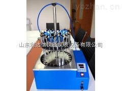 LDX-NP-DCY-12Y-廠家直銷圓形水浴氮吹儀