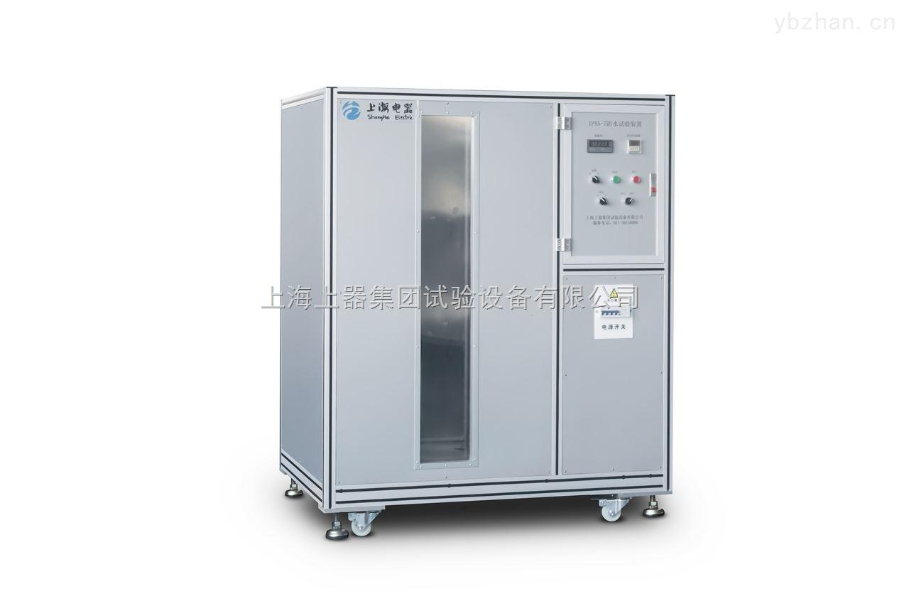 IPX7浸水試驗裝置
