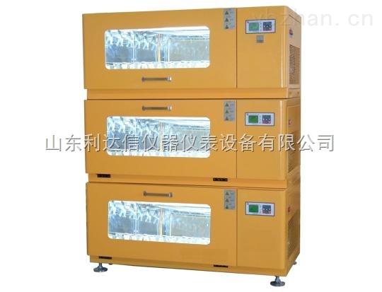 LDX-ZQZY-BGF-厂家直销组合式光照振蕩培養箱