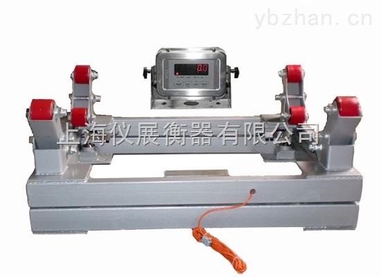 上海生产3T液化气瓶称重电子秤/钢瓶秤