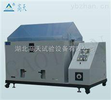 GT-Y-60盐雾箱  小型耐腐蚀试验箱