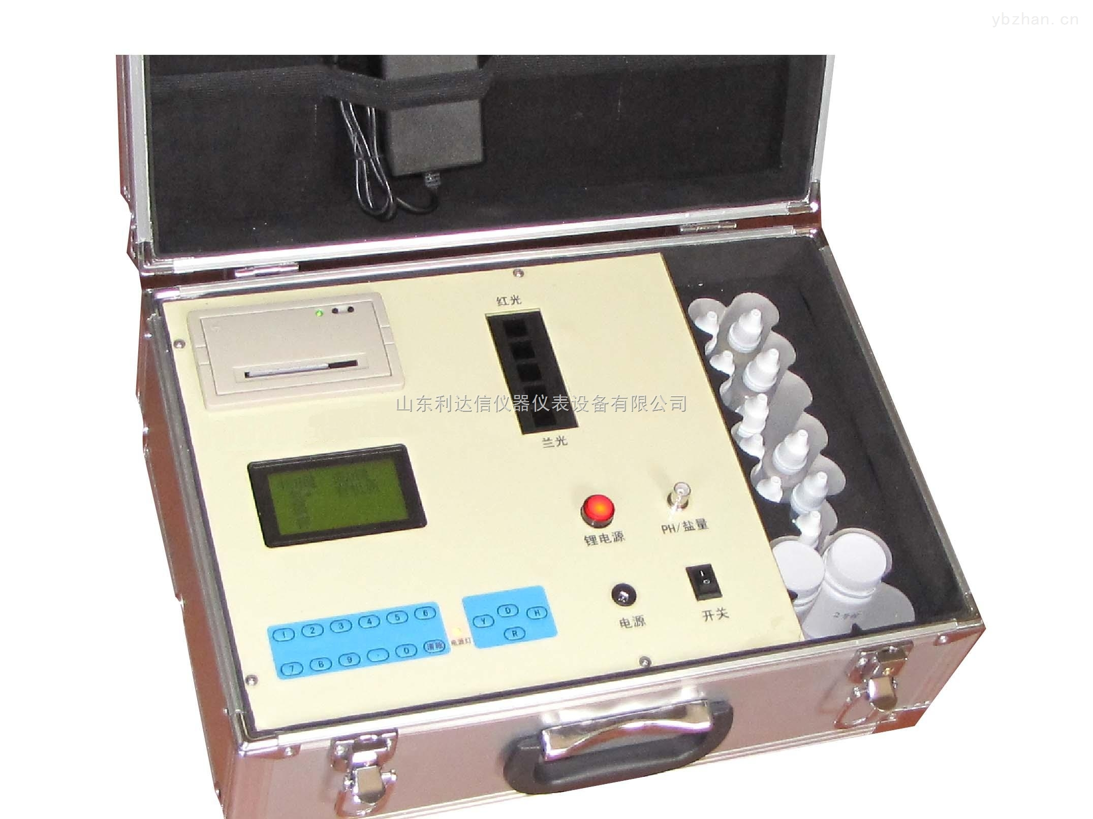 LDX-TRF-2PC-半价优惠土壤养分速测仪/土壤化肥速测仪