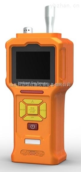 LDX-GT903-VOC--泵吸式VOC检测仪