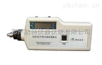 SLM-505-手持式测振仪、航科