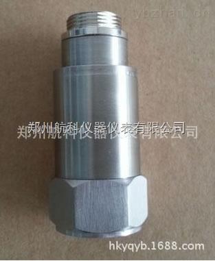 EN-090-EN-090低频振动传感器