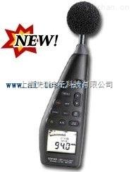 低頻噪音計 AL807713