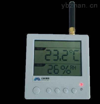 mht020室温采集器 lora