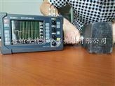 非金屬超聲波探傷儀