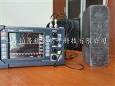 耐火磚專用內部缺陷檢測BD-620F/非金屬超聲波/超聲波探傷儀/上海鉑蒂