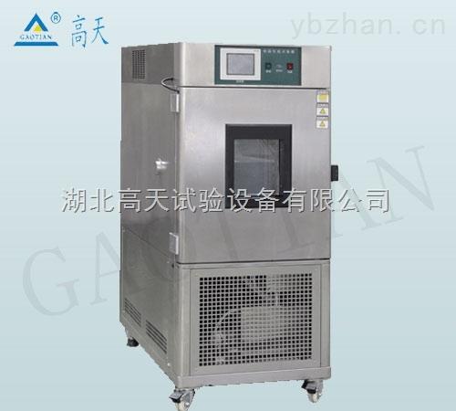 立式高低温湿热交变试验箱 武汉模拟环境测试箱