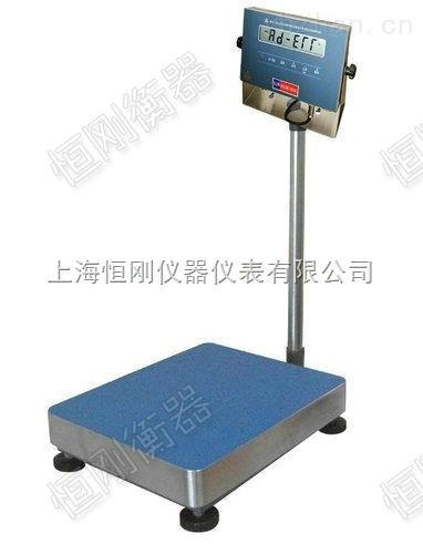 150kg防爆電子臺秤