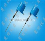 LWS1000系列射频导纳物位开关