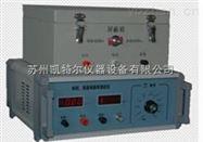 K-D1410防静电产品用体积电阻率测试仪