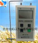 SFC-D-01数字压力风速仪
