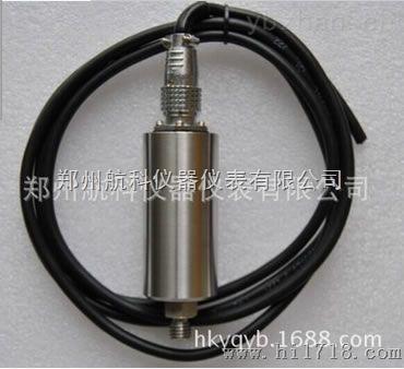 SD-8-磁电式振动速度传感器