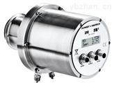 煤矿机械乳化液浓度仪-德国S+H