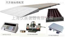 厂家直销60吨电子地磅秤,zui大称重60吨