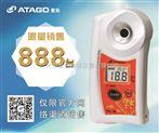 供應ATAGO數顯折射儀PAL-福廠家直銷