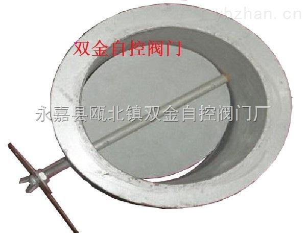 STF-1-手動風量調節閥