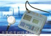 VM-53/ VM-53A超低频测振仪