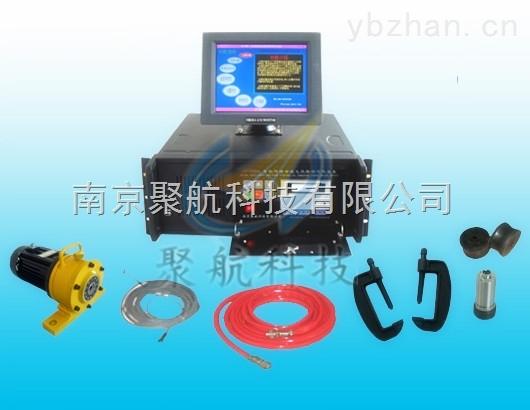 智能频谱交流振动时效设备
