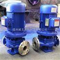 立式耐腐蚀不锈钢管道离心泵 化工管道泵IHG