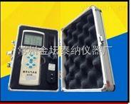 高精度數字式氣壓表批發價格
