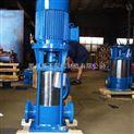 厂家直供 立式单吸多级消防泵