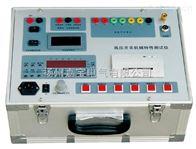 JB2001型斷路器機械特性測試儀