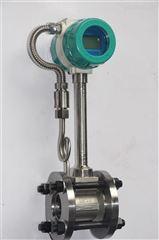 高溫高壓蒸汽流量計