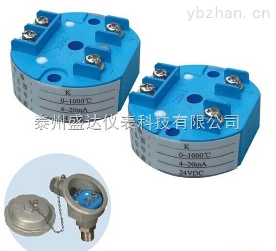 4-20mA輸出信號一體式溫度變送器