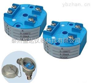 4-20mA输出信号一体式温度变送器