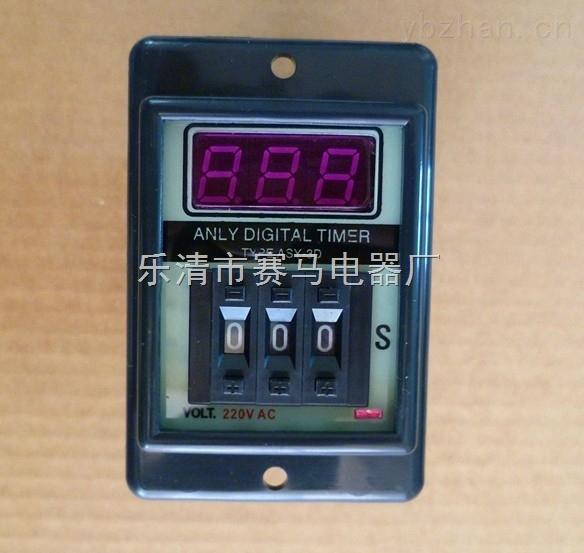 jss48a-s数显时间继电器