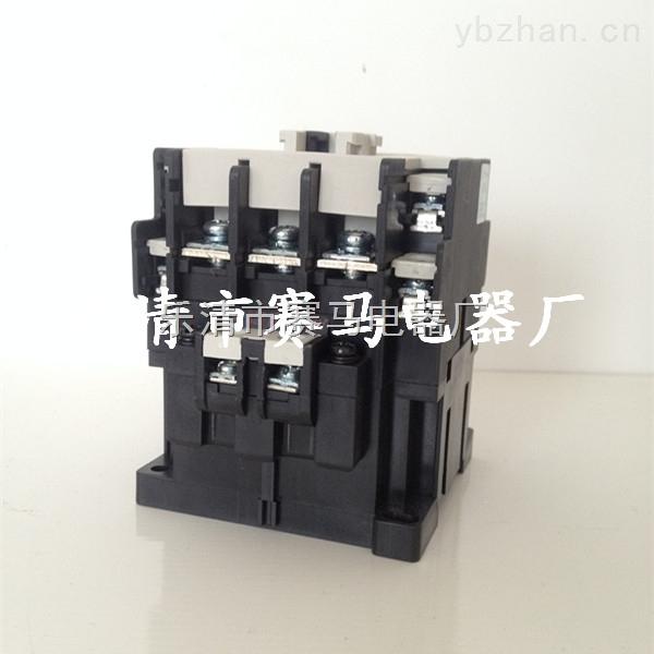 士林sp-35交流接触器