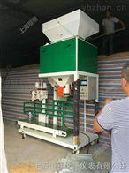 肥料包装机生物肥料包装机厂家可按要求定做