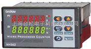 计数器 多功能加减计数器