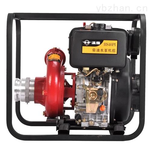 电启动4寸柴油机消防水泵-汉萨发电机(上海)有限公司