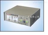 高壓靜電發生器        HYGF-2A
