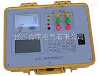 JB3015-I型输电线路工频参数测试仪