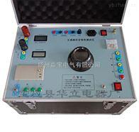 JB4001型互感器伏安特性测试仪