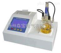 SFY-E型全自动微量水分测定仪
