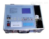JB9021型電纜故障探測儀