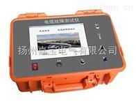 JB9020型触摸屏式电缆故障测试仪