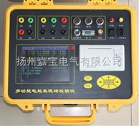 JB1208型三相电能表现场校验仪
