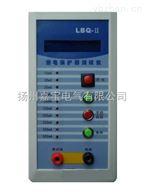 LBQ-IILBQ-II漏電保護器測試儀