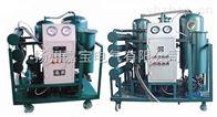 DZJ系列高效真空滤油机