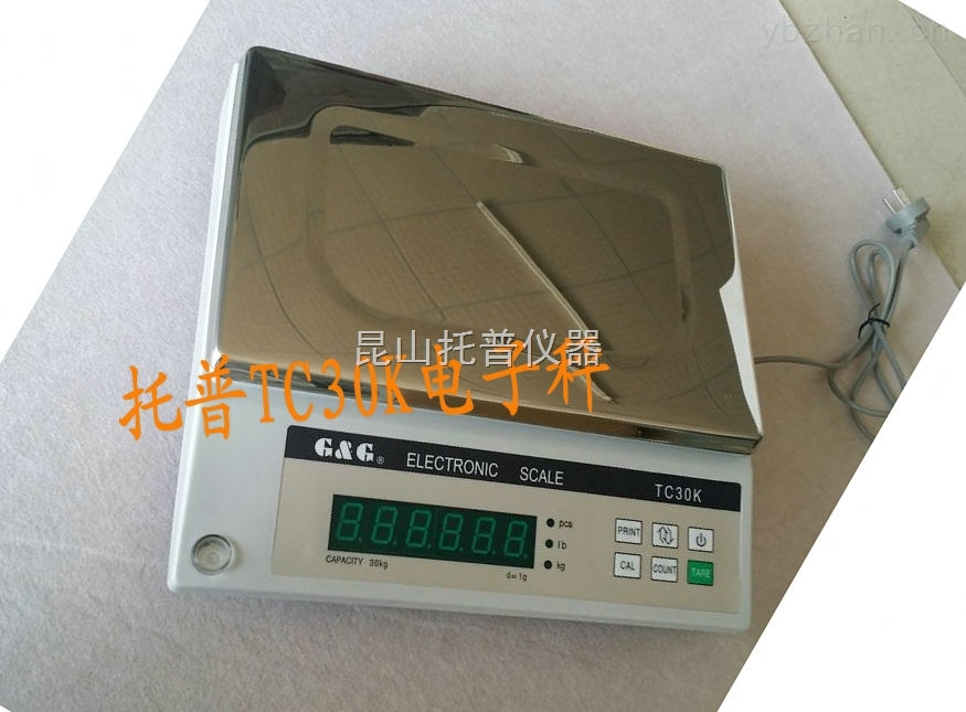 30kg/5g计重电子秤
