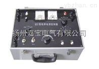 QS1QS1电源保护控制器