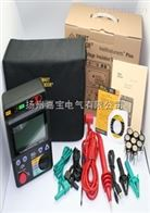 AR3126AR3126绝缘电阻测试仪(高压兆欧表500V/1000V/2500V/5000V)